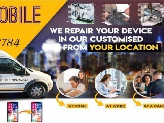 Mobile Phone Repairing / إصلاح وصيانة الهاتف المحمول