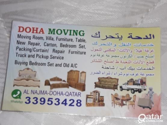We do all type of shifting, moving and carpentry. Please call 33953428