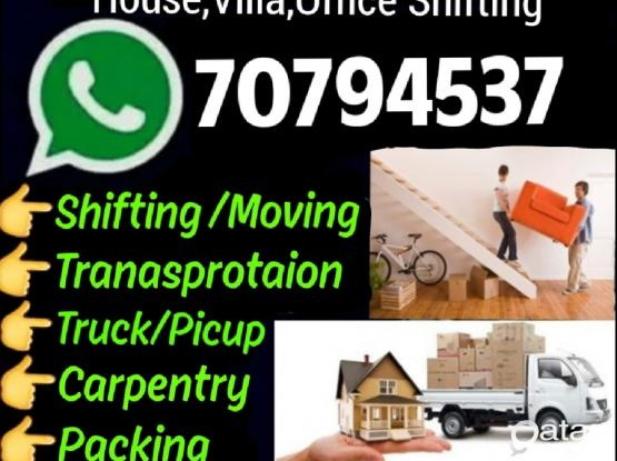 Shifting moving service call..70794537 Big Small t