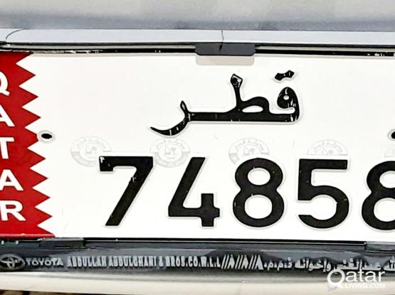Fancy & Lucky Plate Number