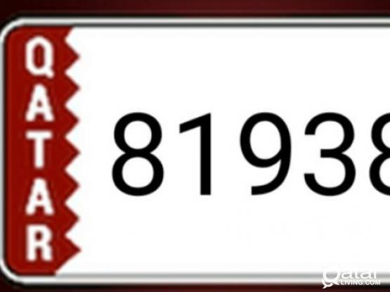81938 Special Registered Number