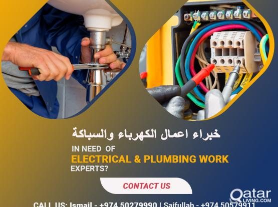 ALL KIND OF ELECTRICAL & PLUMBING WORK SERVICES Contact us: 50279990