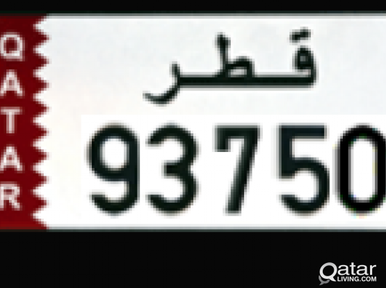 93750 Special plate number
