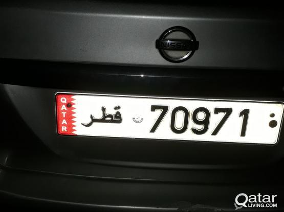 Care plate number 70971 for sale