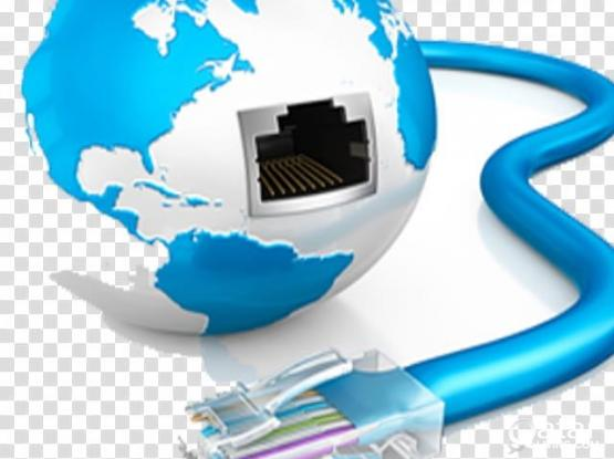 Network And Internet Access For Office, Villa &etc