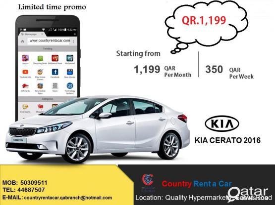 Promo Qr.1,199/Month Kia Cerato