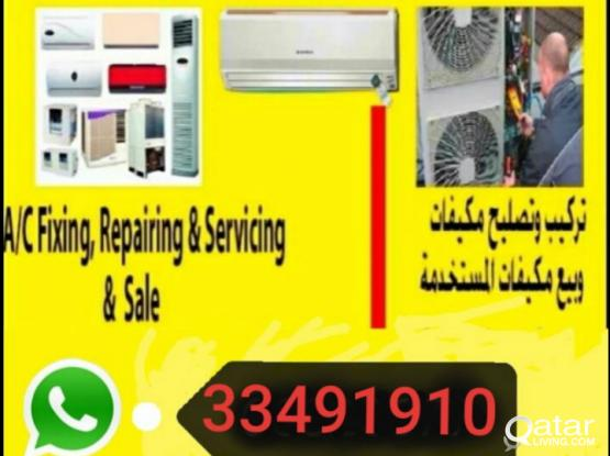 AC services Buy and sale.###.call: 33491910