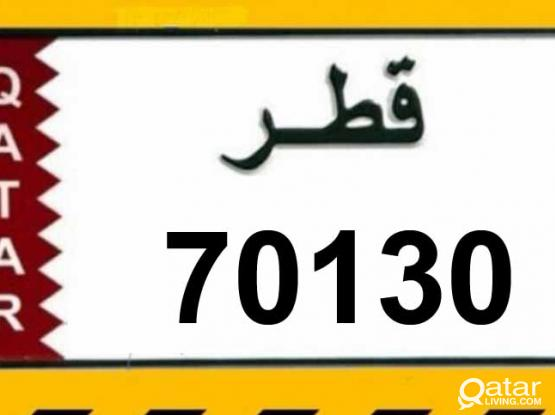 Very special VIP 5 DIGIT PLATE NUMBER 70130