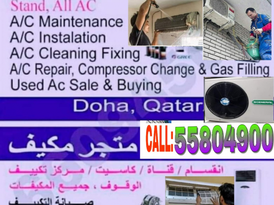 Used A/c sale maintenance services .call 55804900