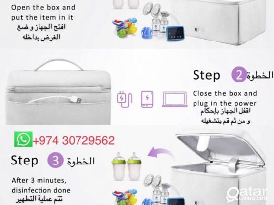 UVC Sanitizer Bag