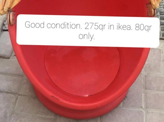 Ikea Kids Swivel Chair