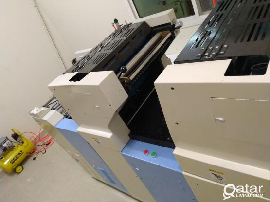 New offset printing machine for sale