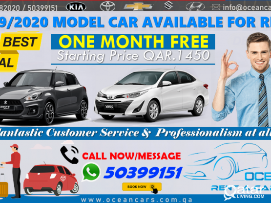 2019/2020 MODEL CAR AVAILABLE FOR RENT !! CONTACT US : 44182020/50399151