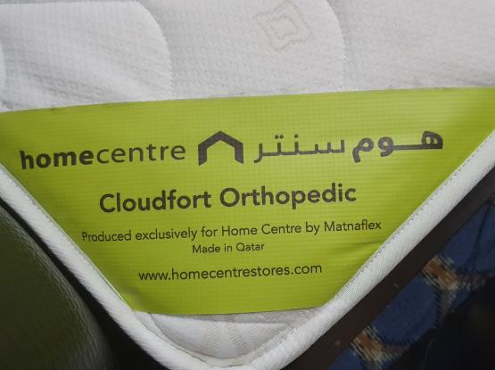 Mattress by Home Centre (210x180x21)