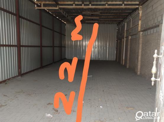Big Store in Garaffa