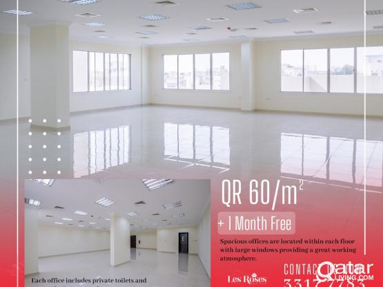 OFFICE SPACE IN WAKRA 60 QAR / M2 Plus 1 month free!