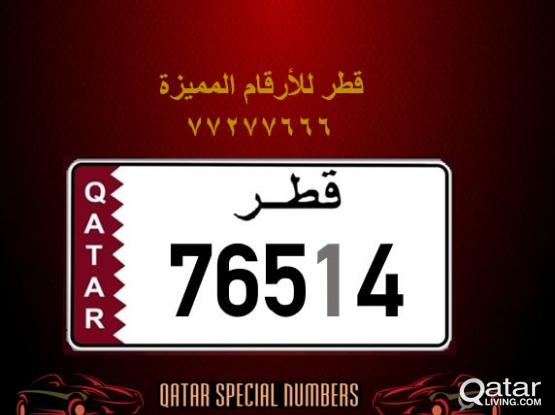 76514 Special Registered Number