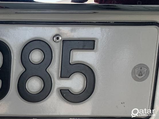URGENT FIVE DIGIT CAR PLATE NO FOR SALE-67985