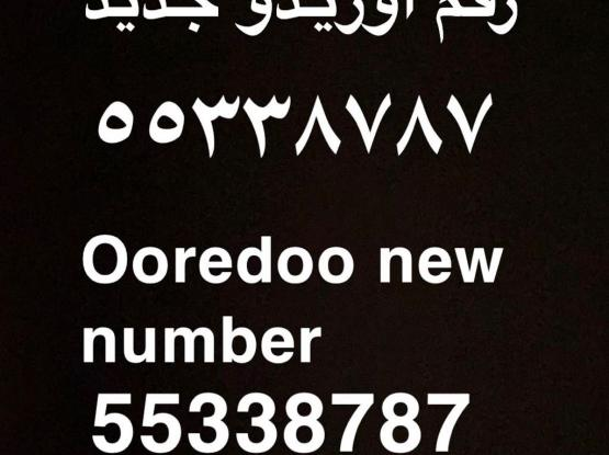 For Sale Ooredoo New Number