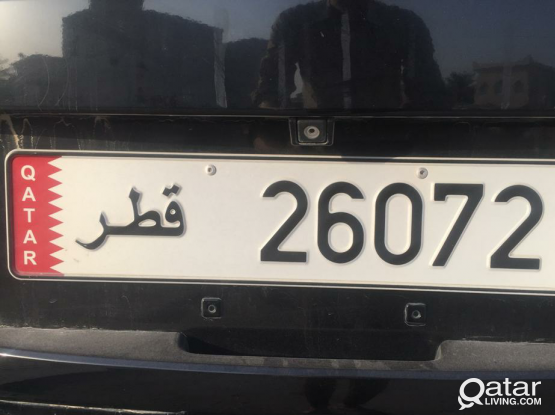 Amazing 5 Digit Number Plate For Sale.