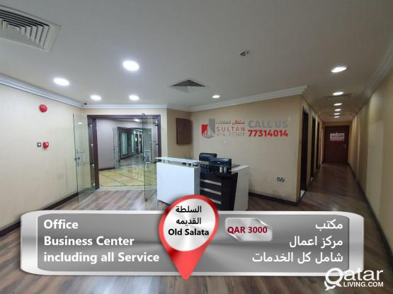 Office Rooms In Business Center - Near Bank Street