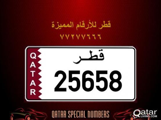 25658 Special Registered Number