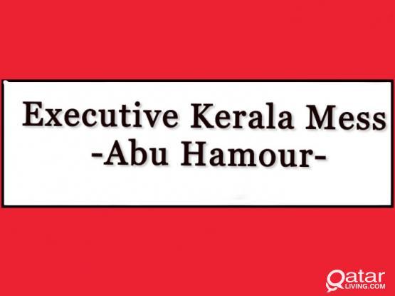 Executive Kerala Mess in Abu Hamour, Salwa Rd & Mamoura