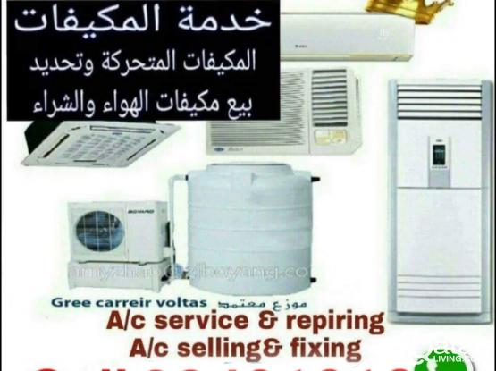Split AC available sale with fixing..Call 33491910