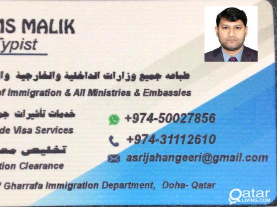 General PRO and Allrounder typist of Qatar