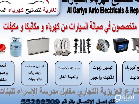 Al Gariya Auto Electrical & Repairing
