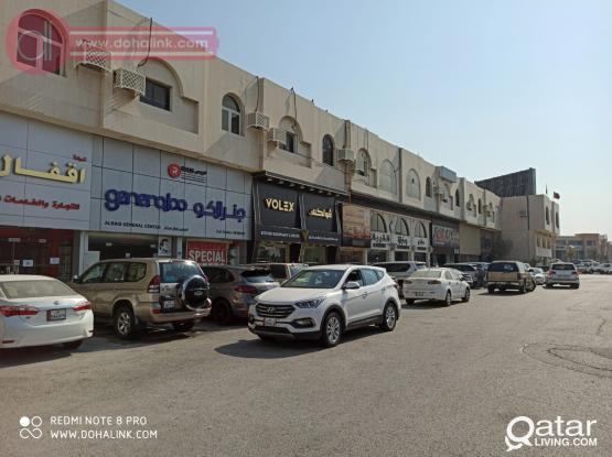 Showroom Space Available In Salwa Road