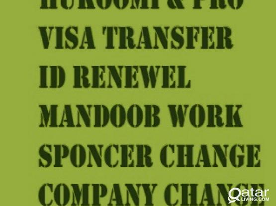PRO service & sponcer change, profession change, company document renewal.