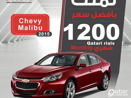 RENT TO OWN CHEVROLET  MALIBU )