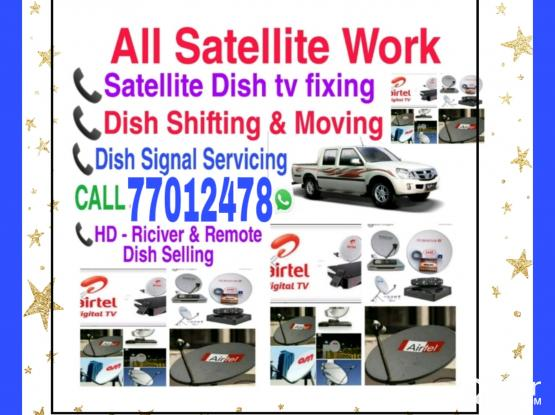 We do Any Satellite Dish Installation,tv fixing and HD Receiver,LNB & Remote,cable and dish selling just you call 77012478 WhatsAp.