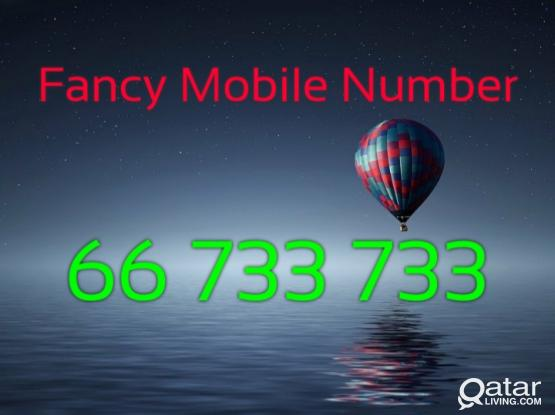 AMAZING - 66 733 733 - FANCY MOBILE NUMBER
