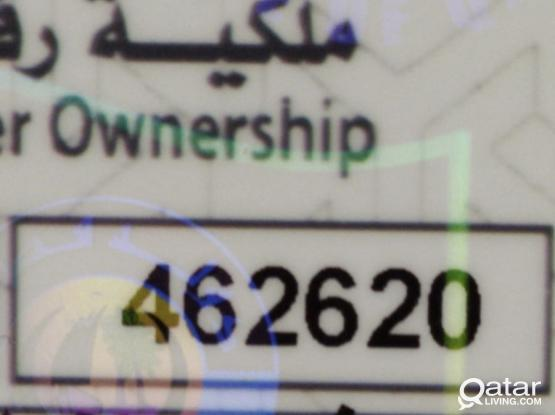 Special car number