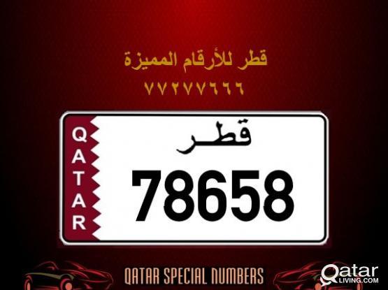78658 Special Registered Number