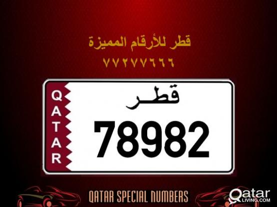 78982 Special Registered Number