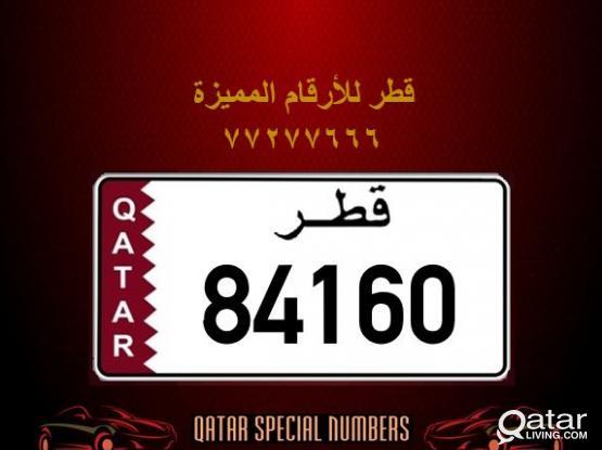 84160 Special Registered Number
