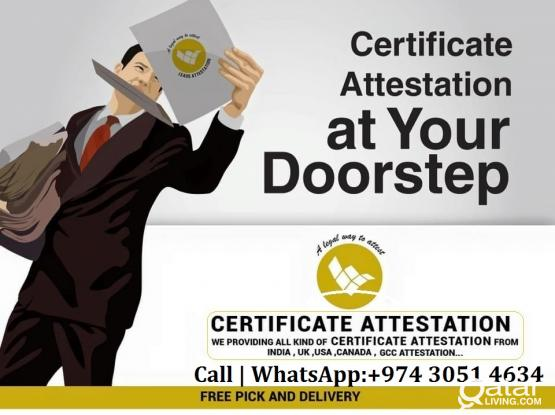 INDIAN DOCUMENTS ATTESTATION SERVICES