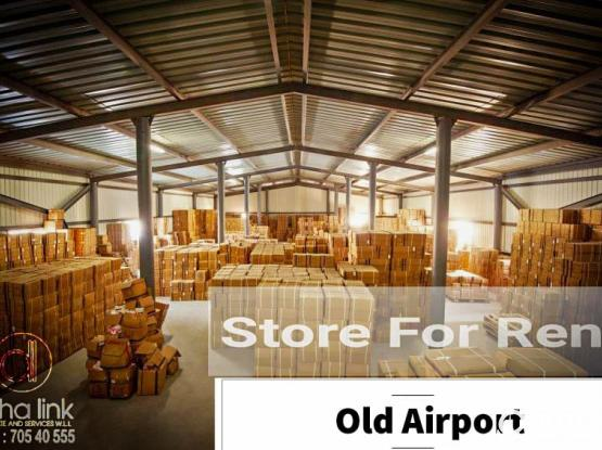Store Room Space Available For Rent In Old Airport