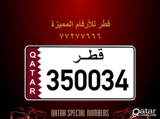 350034 Special Registered Number