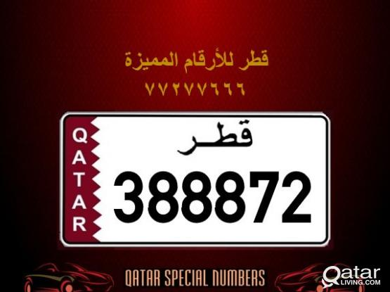 388872 Special Registered Number