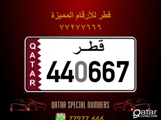 440667 Special Registered Number