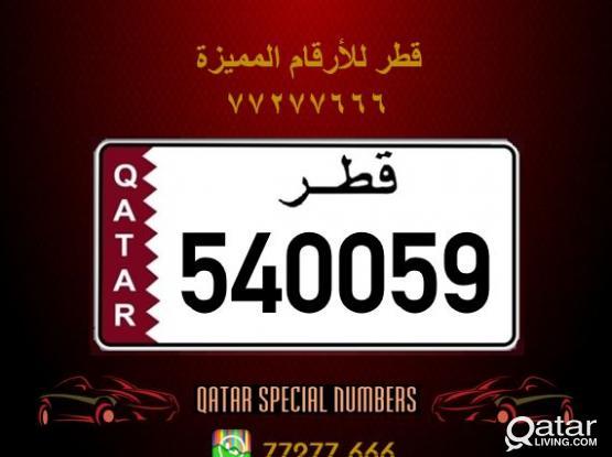 540059 Special Registered Number