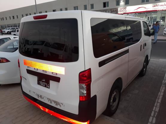 Mitsubishi Van 2016