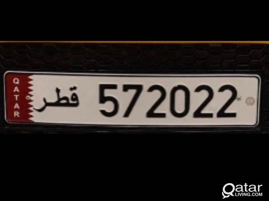 Car Number Plate For Sale 572022