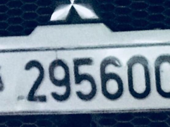 Fancy Number Plate For Sale