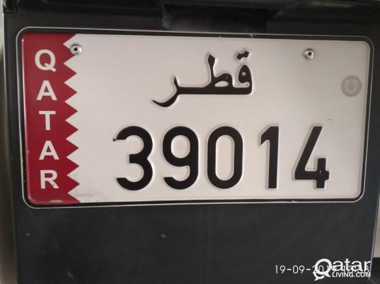 Five digit car plate number for sale, 39014