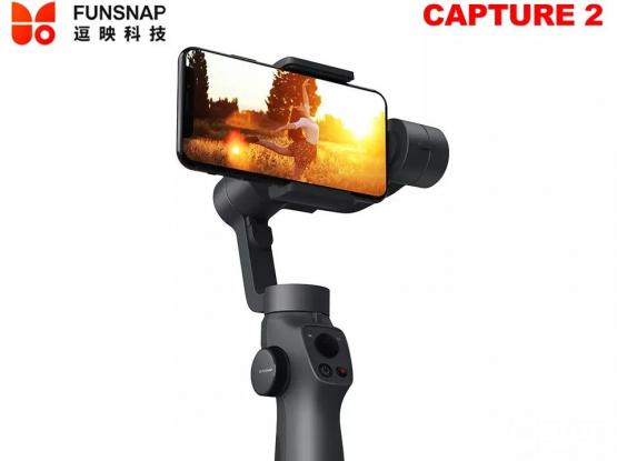 Funsnap Capture-2 3-axis Mobile Handheld Gimbal Stabilizer with Zooming Wheel Mode
